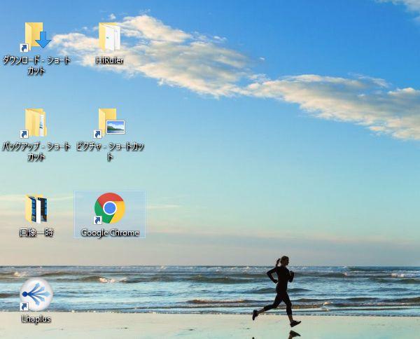 デスクトップにGoogle Chromeのショートカットアイコンが作成された